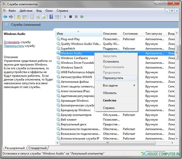 Asus X552c Драйвера Для Windows 7