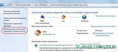 Общий доступ к папкам и принтеру в Windows 7 и Windows XP