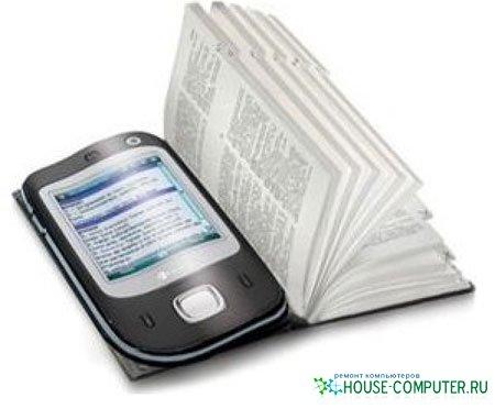 Мобильные телефоны. Словарь терминов.