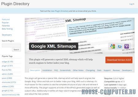 Плагин Google XML Sitemaps. Создание карты сайта для поисковых систем