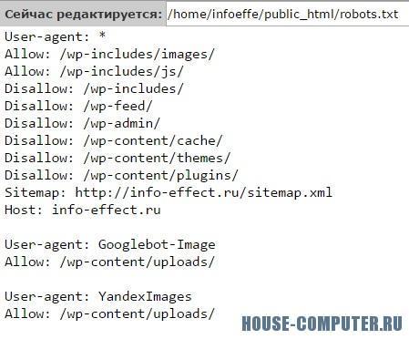 Скачать бесплатно готовый файл robots.txt для сайта на wordpress